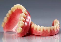 потемнение зубных протезов - причина желтых зубов